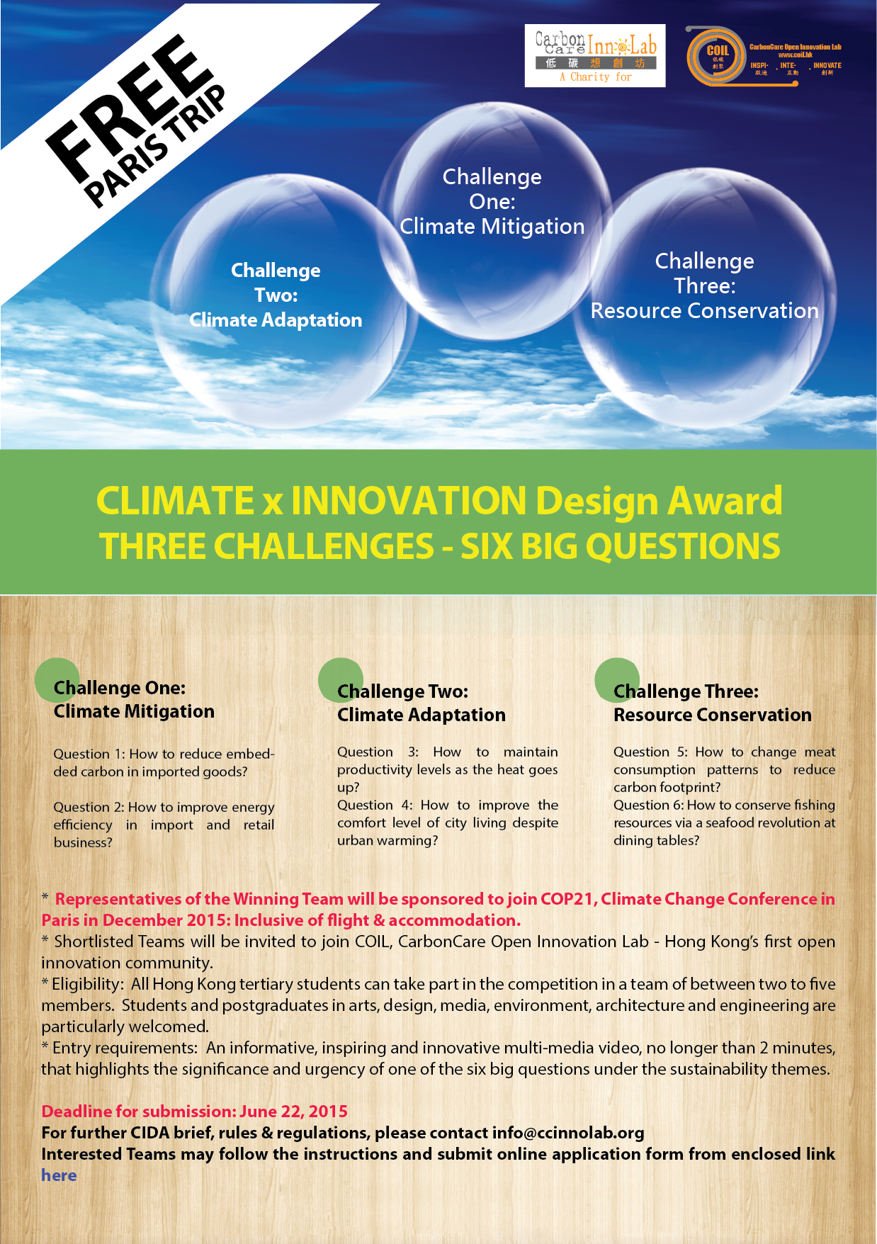 Poster design hong kong - China Green Building Forum 2015 Date 19 20 June 2015 Information Click Here Ge3203 Sustainable Development Of Hong Kong Poster Exhibition